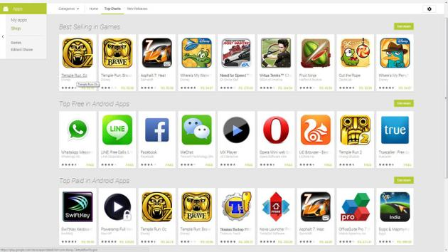 Google play store versi desktop